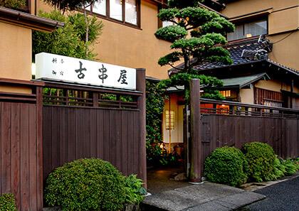 多くの著名人が通う古串屋
