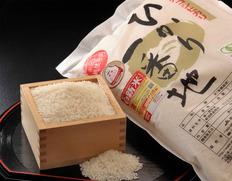越後長岡JAS認定有機栽培『コシヒカリ』 5kg 白米