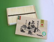 【新物】玉井製麺所 ほんまもんの寒製三輪素麺『芳醇』1kg 木箱入 国産小麦使用