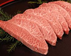 30日熟成 飛騨牛5等級 ミスジステーキ 2枚 約260g【ウェットエイジング】 ※冷凍