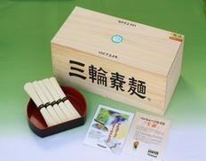 【新物】玉井製麺所 ほんまもんの寒製三輪素麺 『芳醇』お得用9kg 木箱入 国産小麦使用