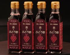 美味しい果実酢飲料 「赤のぶどう酢 (200ml)」 4本セット