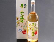 清酒仕込み 「信州ま〜ぁやの梅酒」 (720ml)