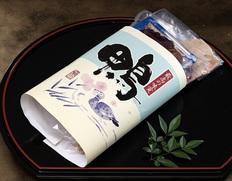 琵琶湖長浜「魚三」の天然鴨(骨抜き開き1羽分)5〜6人分 ※冷蔵