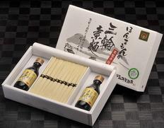 玉井製麺所 ほんまもんの寒製三輪素麺『誉』1kgと『素麺つゆ』セット 化粧箱入