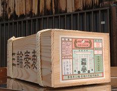 【新物】玉井製麺所 ほんまもんの寒製三輪素麺『誉』お得用9kg  木箱入
