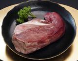 黒毛和牛『牛のタン皮引き』岐阜県産 900gUP ※冷凍の商品画像