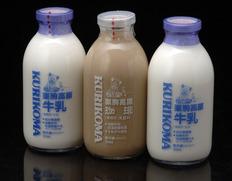 国内唯一 温泉熱で低温殺菌 地球に優しい【栗駒高原牛乳2本と珈琲牛乳1本】(500ml×3本)