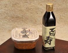 安政2年創業 石孫本店【味噌・醤油 お試しセット】(醤油「百寿」1本・味噌「五号蔵」1個)