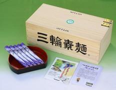 玉井製麺所 究極の極細麺 円熟の細古物素麺『天の川』お得用8kg 木箱入