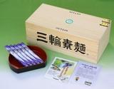 玉井製麺所 究極の極細麺 円熟の細古物素麺『天の川』お得用8kg 木箱入の商品画像