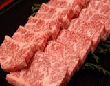 【焼肉用】飛騨牛5等級 極上カルビ肉 約500g ※冷凍の商品画像
