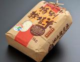 農薬・化学肥料不使用特別栽培米『須田さんたちのお米』秋田県由利本荘産 ササニシキ 5kgの商品画像