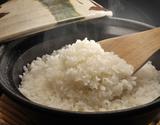 【令和元年度産・新米】有機JAS認証『須田さんたちのお米』秋田県由利本荘産 あきたこまち 5kgの商品画像