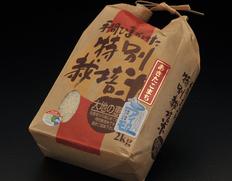 【令和元年度産・新米】有機JAS認証『須田さんたちのお米』秋田県由利本荘産 あきたこまち 2kg