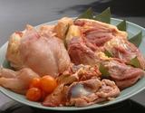 秋田県 土田農場の究極の「比内地鶏」 解体済(1羽分 ガラ付) 解体後1.5〜1.7kg前後 ※冷蔵の商品画像