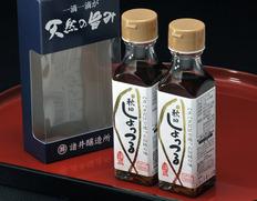 諸井醸造所「秋田しょっつる(ハタハタ魚醤)」 130g×2本