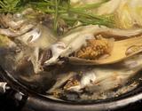 三浦米太郎商店『ハタハタしょっつる鍋』 3人前 ※冷蔵の商品画像
