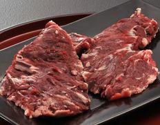 【鹿角短角牛・吊るし30日熟成】焼き肉用 お尻のエクボ 約300g 去勢牛 [個体識別番号 JP1563011823] ※冷蔵