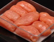 【訳ありお買得品】 北海道虎杖浜産たらこ(きれこ) 約300g×1箱 ※冷凍