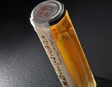 ホワイトアスパラガス ピクルス 黒酢風味『綺羅』使用 (約100g×1瓶 化粧箱入)※無添加 ※冷蔵の商品画像
