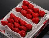 JAふくおか八女『あまおういちご』福岡・八女産 デラックス 約270g×4パック ※冷蔵の商品画像