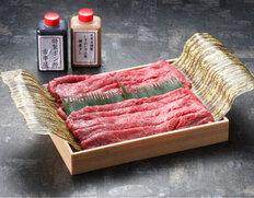 古串屋特製山口県福嶋牛しゃぶしゃぶセット(約3人前)