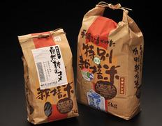 【令和元年度産・新米】『須田さんたちのお米』由利本荘産 究極の玄米セット[古代米(黒米)2kg・ササニシキ玄米5kg]