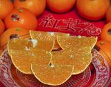 『紅まどんな』愛媛県産柑橘 L〜3Lサイズ 約3kg(10〜15玉)化粧箱の商品画像