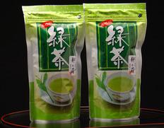 「掛川のお茶」深蒸し茶3gティーバッグ 20袋入り 2パック