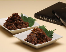 順次出荷◇ 神戸ビーフ『伝統の品 しぐれ煮・佃煮』セット ※冷蔵