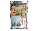 山古志棚田米『コシヒカリ』新潟県長岡市 山古志 5kg 白米の商品画像