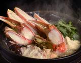 『〆までうまい松葉ガニ夫婦鍋セット』4人前(松葉ガニ大1000g級2杯・せこ蟹4杯)特製スープ付 ※冷凍の商品画像