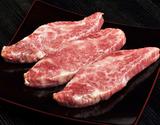 飛騨牛5等級 ヒレ肉 焼き肉用 約300g ※冷凍の商品画像