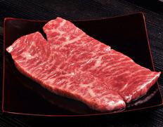 30日熟成 飛騨牛5等級 イチボ 焼き肉用 約300g【ウェットエイジング】 ※冷凍