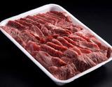那須牧場直送『くまもとあか牛 焼き肉セット』 約800g ※冷蔵の商品画像