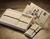 玉井製麺所 ほんまもんの寒製三輪素麺『誉』 5kg 木箱入の商品画像