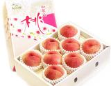 『紀の里の桃』和歌山産 特秀品  約2kg(6〜8玉)化粧箱の商品画像