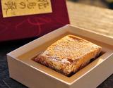 西井牧場 みるく工房飛鳥 古代のチーズ『飛鳥の蘇』 約80g ※冷蔵の商品画像