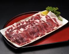 伊賀の猪肉 スライス(バラ・ロース肉) 約500g(3〜4人前) 三重県産 ※冷凍