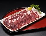 伊賀の猪肉 スライス(バラ・ロース肉) 約500g(3〜4人前) 三重県産 ※冷凍の商品画像