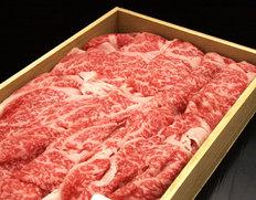 神戸ビーフ『すき焼き・しゃぶしゃぶ用 特撰ロース肉』約500g  ※冷蔵