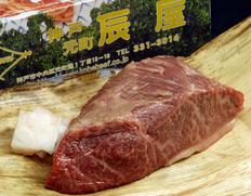 神戸ビーフ『通好みの稀少部位!イチボ』約500gブロック  ※冷蔵
