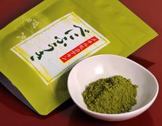 べにふうき緑茶(微粉末) 静岡県牧之原産 40g
