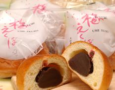 大福あんぱん(5個)×梅えくぼ(5個)セット  ※冷凍