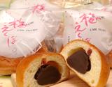 大福あんぱん(5個)×梅えくぼ(5個)セット  ※冷凍の商品画像