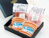 嶋田ハムギフト Bセット(ベーコン160g、ボンレスハム170g、ポークソーセージ240g×2) ※冷蔵の商品画像
