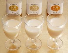 【乳酸菌×米糀から生まれた甘酒】『白神ささら』200ml×15本セット(プレーン・りんご・ゆず 各5本)※セット内容変更可