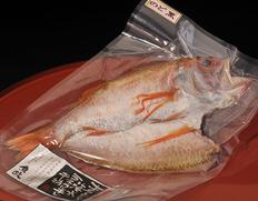 『のど黒 一夜干し(中)』日本海山陰西部産 原魚約200g(干しあがり約140g)5枚 ※冷凍
