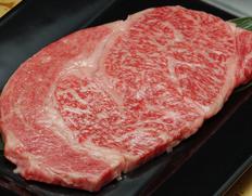 【年末年始用】山勇畜産 飛騨牛5等級 リブロースステーキ 約200g ※冷凍